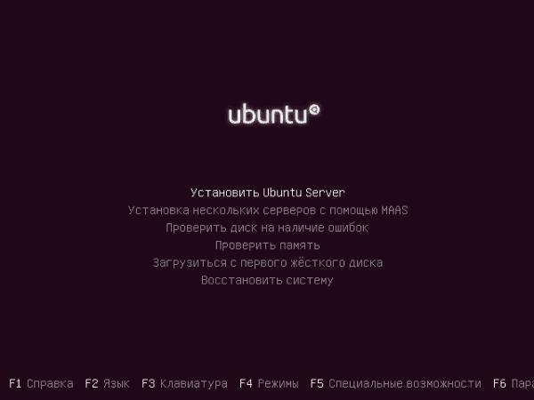 Ubuntu Server 14041 ustanovka 1