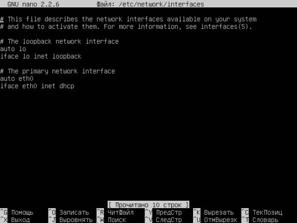Ubuntu Server 14041 ustanovka 28