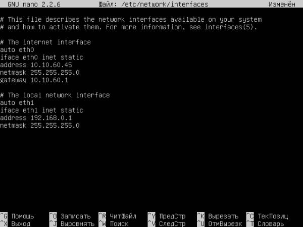 Ubuntu Server 14041 ustanovka 29