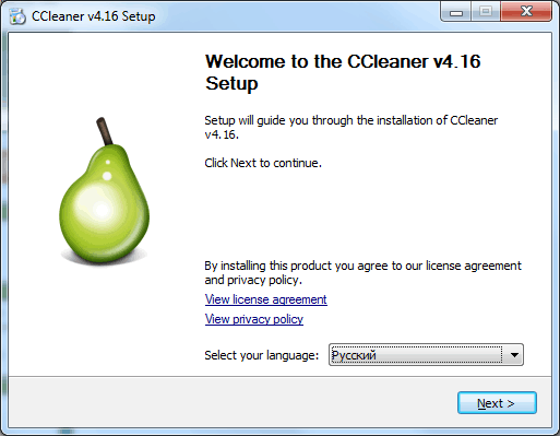 ccleaner программа для чистки компьютера2