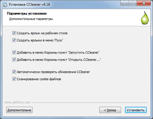 ccleaner программа для чистки компьютера3