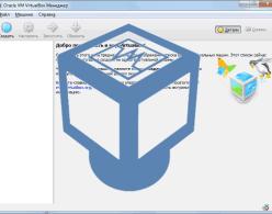 как установить virtualbox