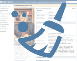 очистить стену ВКонтакте