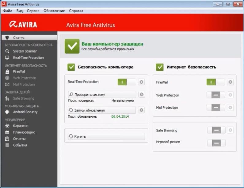 Как отключить avira free antivirus на время