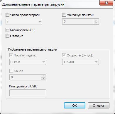 параметры загрузки