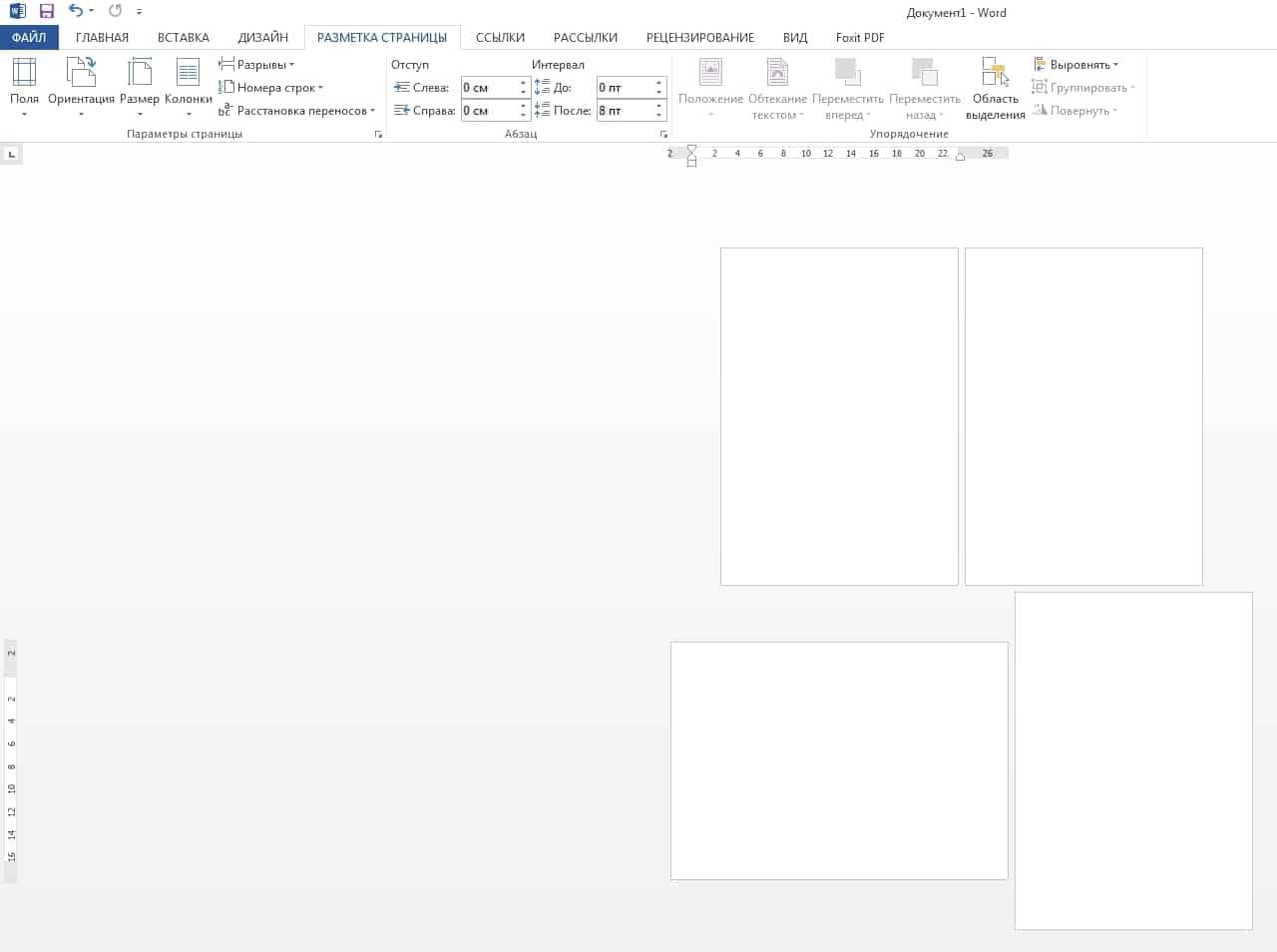 Как сделать в ворде одну страницу вертикальную 577