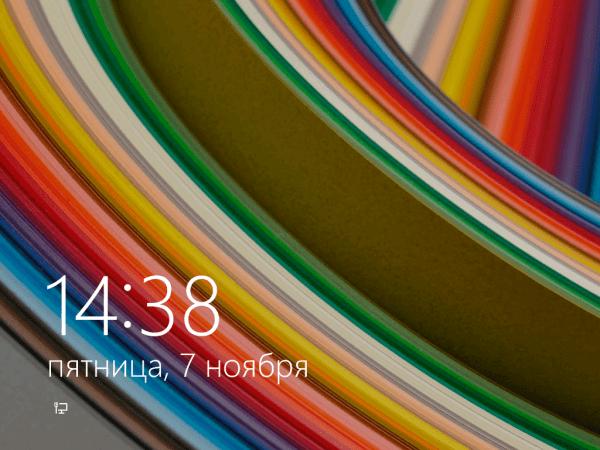 экран блокировки в windows 8