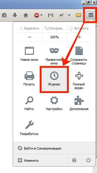 Помощь Почта Mail Ru - Как очистить кэш браузера?
