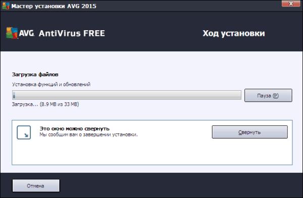 AVG setup expres_2