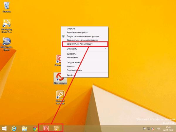 Кнопка для выключения windows 8 8