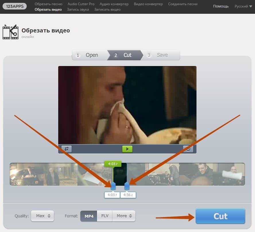 обрезать большое видео онлайн бесплатно быстро - фото 10