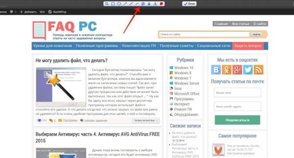 Скриншот страницы сайта 3