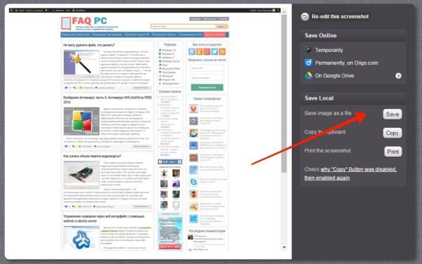 Скриншот страницы сайта 4