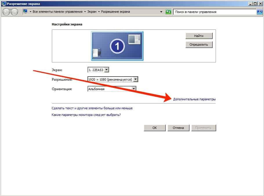 как очистить видеопамять на компьютере - фото 8
