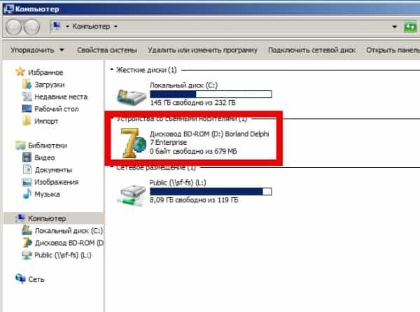 как открыть ISO файл с помощью Daemon Tools 3