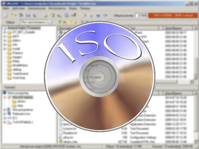 Как открыть файл clbu - e2600