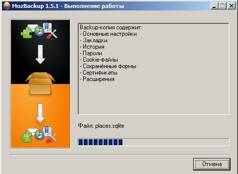 перенос настроек Firefox с помощью MozBackup 7