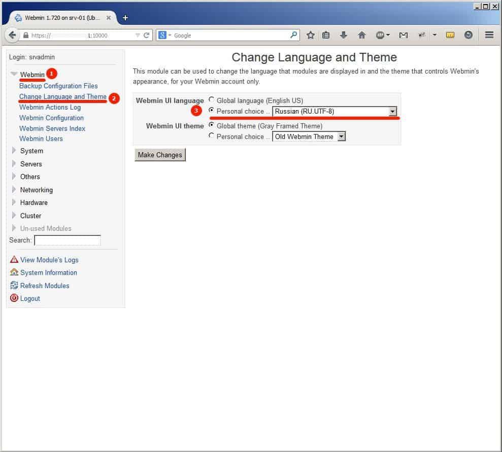 Ubuntu 15.04 server web консоль управления хостингом бесплатный хостинг 000webhost