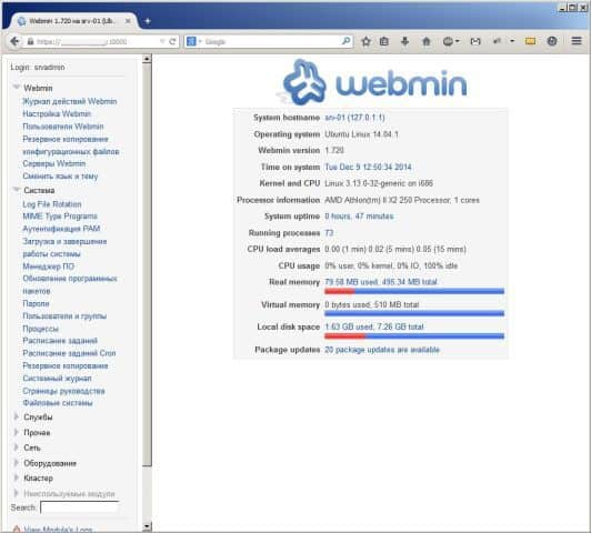 ustanovka webmin 4