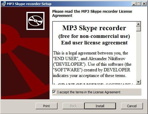 как записать звонок скайп - фото 11
