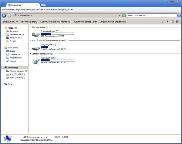 Вкладки в проводнике Windows 1