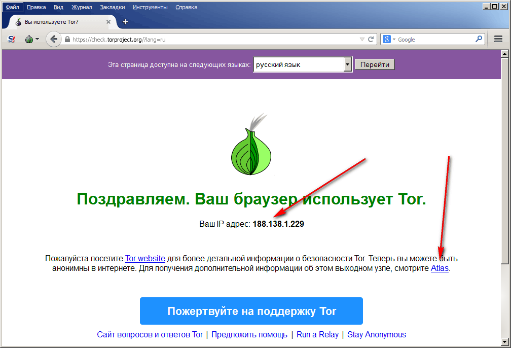 Сайты для тор браузер hyrda вход download tor browser for android gydra