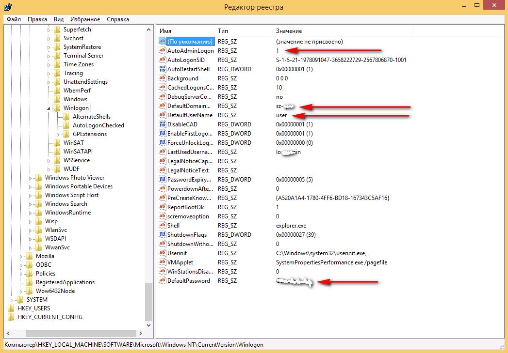 автоматический вход в систему windows 7