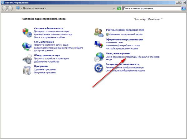 добавить язык на панель управления 2