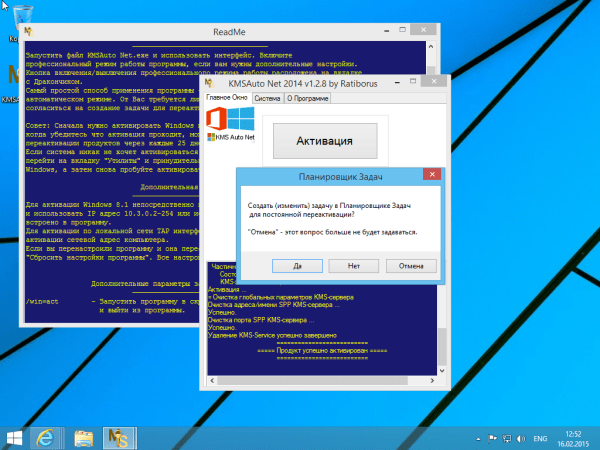 Aktivation Windows 8 3