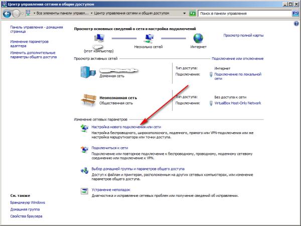 Обновление Chrome в Крыму 4