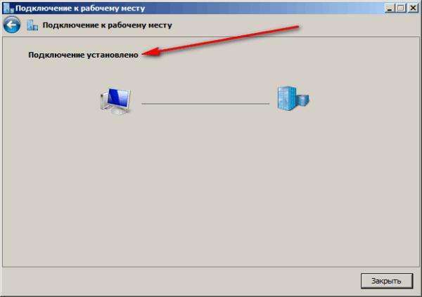 Обновление Chrome в Крыму 9