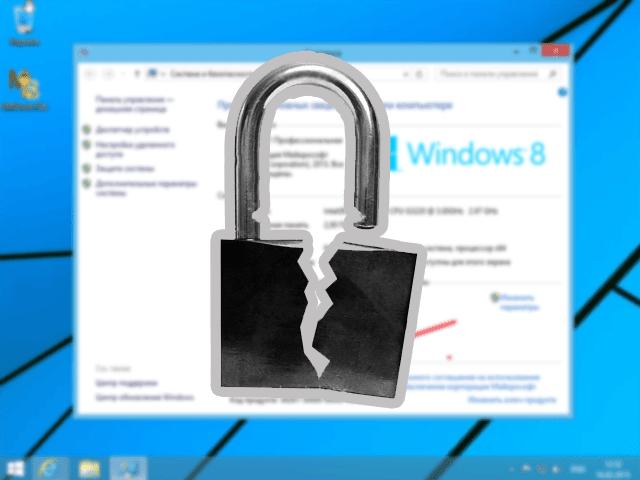 Як активувати windows 8.1. KMS Активатор Auto