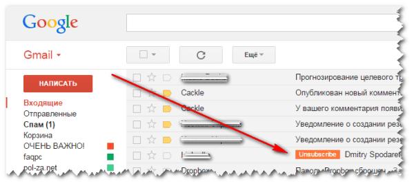 избавиться от спама в Gmail 6