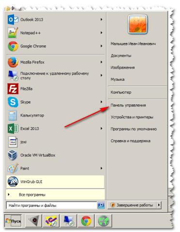 Постоянно Вылетает Internet Explorer 8