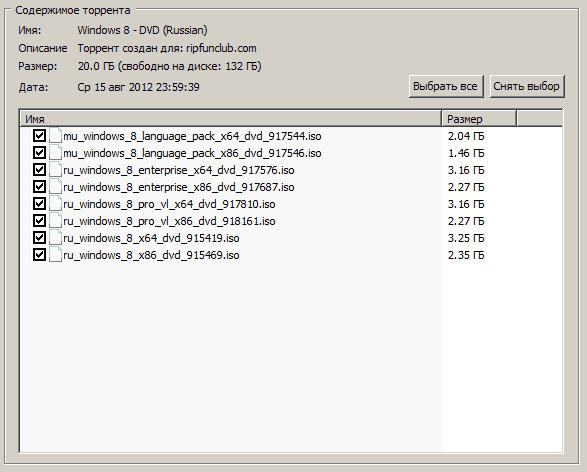 скачать оригинальный windows 8 1