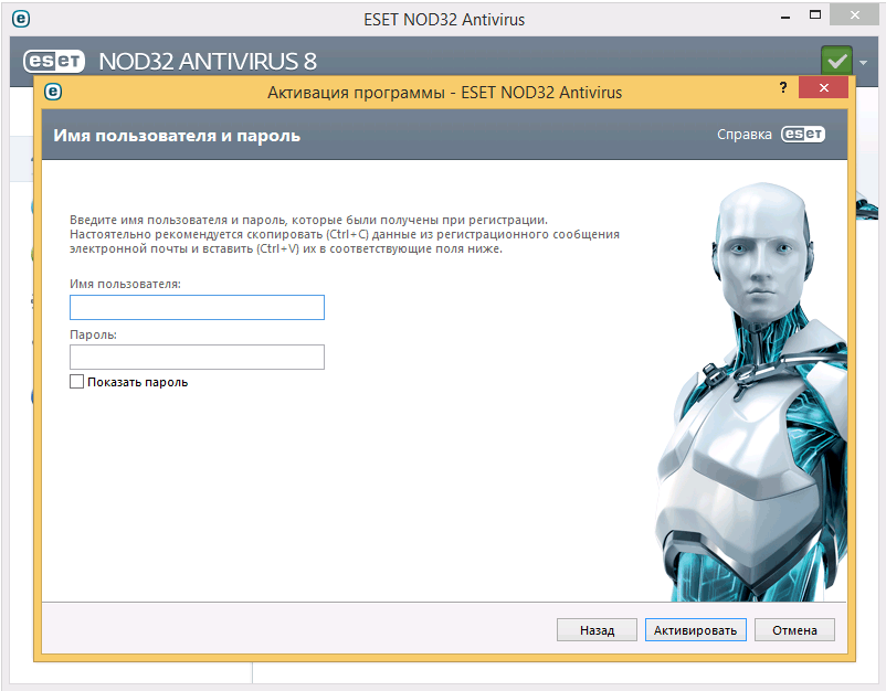 eset nod32 antivirus 12 serial key 2019 facebook