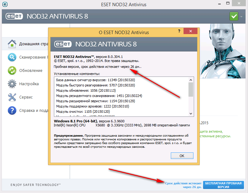 бесплатные ключи для нод 32 9 версия