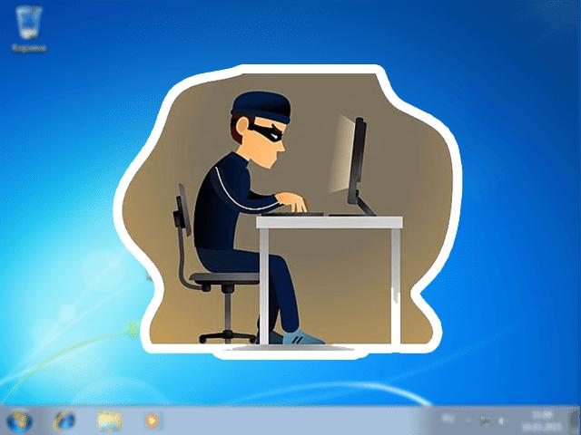 Як скинути пароль windows 7 без використання програм?