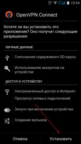 play market ошибка 403 1