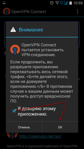 play market ошибка 403 8