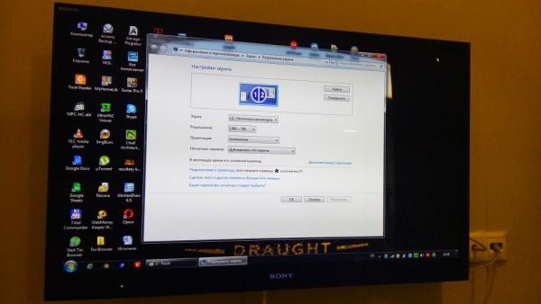 4-Параметры экранов