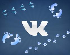 Как узнать, кто заходил на мою страницу ВКонтакте