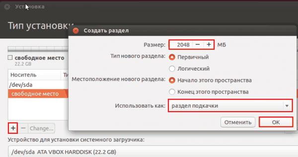 Как создать раздел на диске в виндовс 8 - Kazan-avon