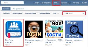 Приложения VK.