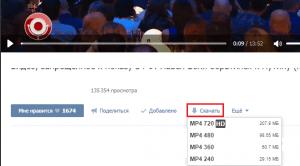 Загрузка видео из ВК.