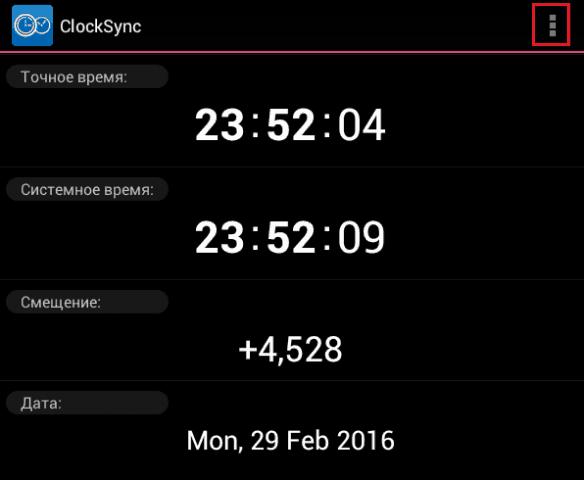 Как поменять дату в android с помощью ClockSync.